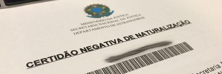 Certidão Negativa de Naturalização: o que é, para que serve, como tirar