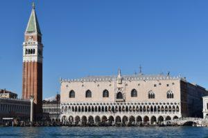 Vista do Palazzo Ducale em Veneza
